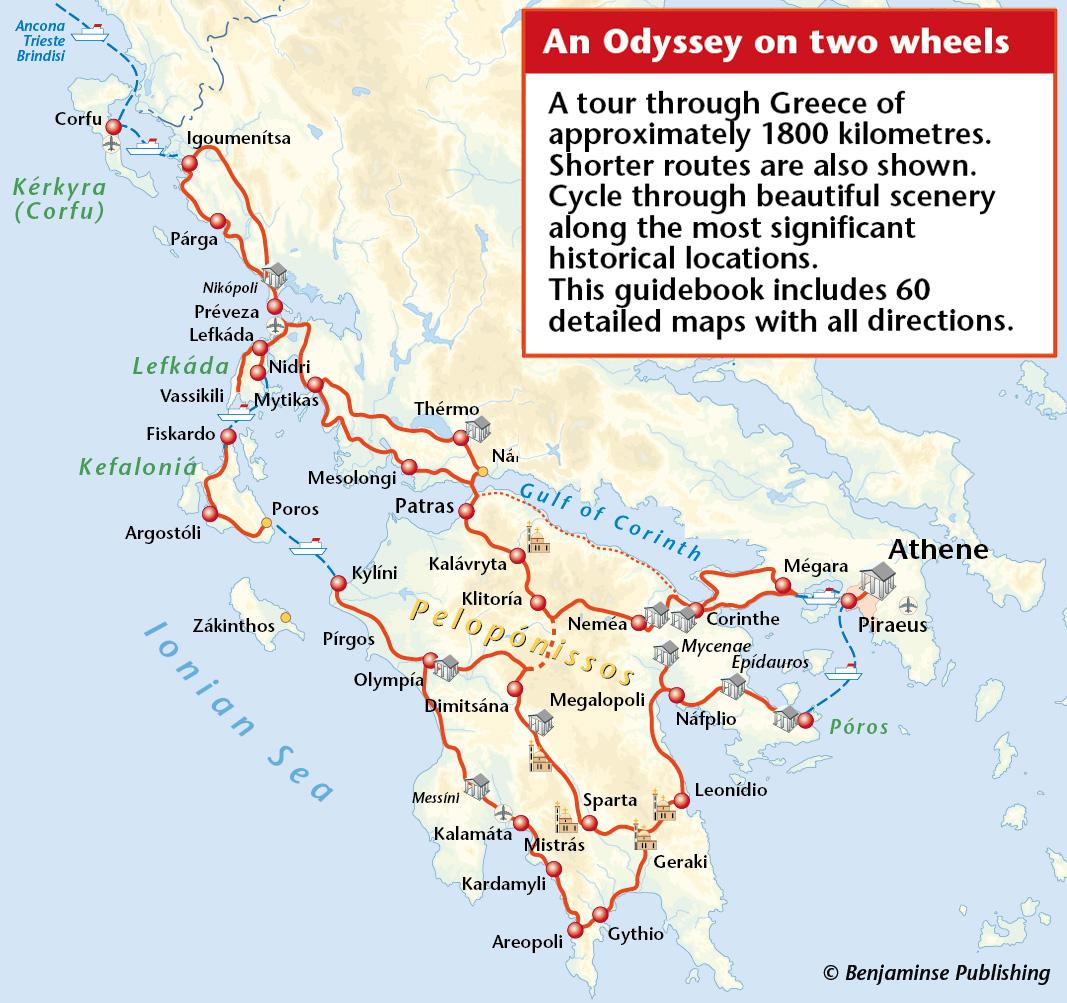 Cycling through Greece